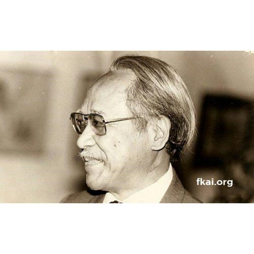 Koentjaraningrat Memorial Lectures XIII/2017: KEMAJEMUKAN DAN KEADILAN