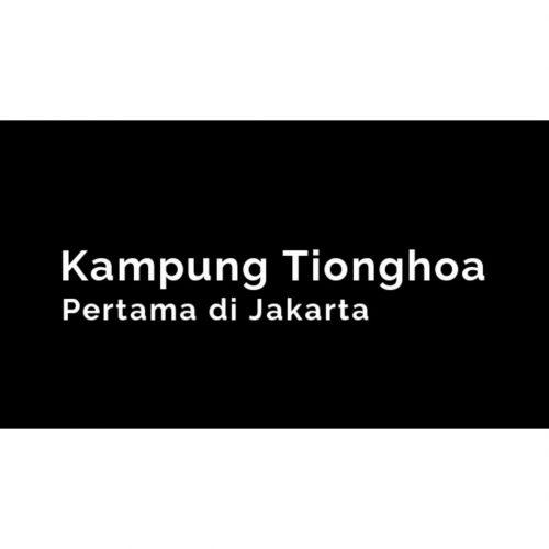 Kampung Tionghoa Pertama di Jakarta